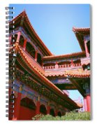 Colorful Temple Walkway Spiral Notebook