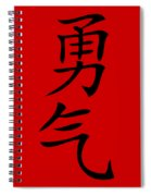 Courage In Black Hanzi Spiral Notebook