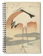 Crane For The First Sunrise Of The Year, Totoya Hokkei, C. 1821 Spiral Notebook