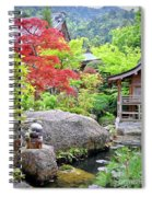 Daisho In Temple Spiral Notebook