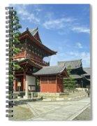Daitokuji Zen Temple Complex - Kyoto Japan Spiral Notebook