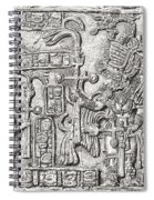 Decorative Lintel From The Ancient Spiral Notebook