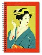 Designer Series Japanese Matchbox Label 128 Spiral Notebook