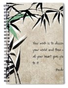 Discover Your World Spiral Notebook