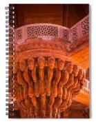 Diwan-i-khas Spiral Notebook