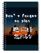 Don't Forget To Paly  Spiral Notebook