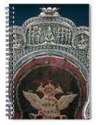 Double Headed Eagle Spiral Notebook