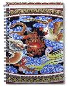 Dragon And Bird Spiral Notebook