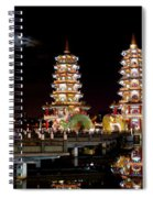 Dragon And Tiger Pagodas Spiral Notebook
