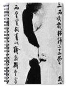 Dragon Staff Spiral Notebook