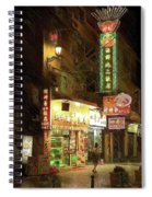 Dwp-macaostreetatnight Spiral Notebook