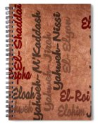 El-olam Spiral Notebook