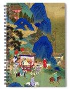 Emperor Chin Wang Ti Spiral Notebook
