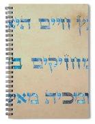 Ets Chayim-proverbs 3-18 Spiral Notebook