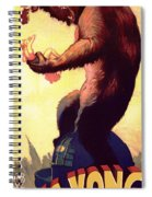 Fay Wray In King Kong 1933 Spiral Notebook