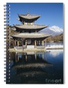 Five Pheonix Pavilion Spiral Notebook