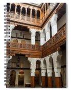 Fondouk El-nejjarine Built Spiral Notebook