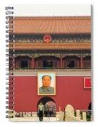 Forbidden City Southern Gate Spiral Notebook