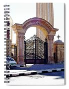 Gates Of Archangel Michael Cathedral Spiral Notebook
