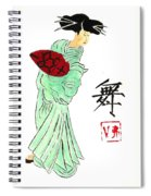 Geisha Girl Dancing Spiral Notebook