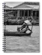 Getting Around Spiral Notebook