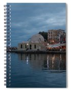 Giali Tzamissi  Spiral Notebook