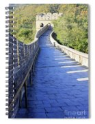 Great Wall Pathway Spiral Notebook
