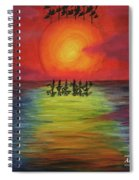 Guitar Suset Spiral Notebook