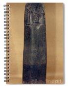 Hammurabis Code Spiral Notebook