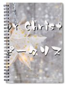 Happy Christmas Spiral Notebook