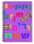 Happy Joyous Purim In Hebrew And English Spiral Notebook