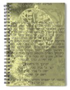 Hbrew Prayer For The Mikvah- Prayer Of The Woman For Her Husband Spiral Notebook