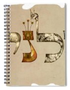 Hebrew Calligraphy- Calanit Spiral Notebook