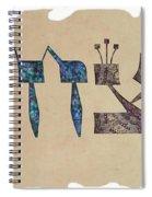 Hebrew Calligraphy- Isaac Spiral Notebook