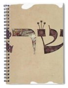 Hebrew Calligraphy- Israel Spiral Notebook