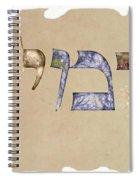 Hebrew Calligraphy- Jeremy Spiral Notebook