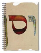 Hebrew Calligraphy- Joseph Spiral Notebook