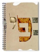 Hebrew Calligraphy- Kfir Spiral Notebook