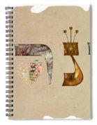 Hebrew Calligraphy- Kineret Spiral Notebook