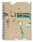 Hebrew Calligraphy- Yakir Spiral Notebook