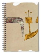 Hebrew Calligraphy- Yeara Spiral Notebook