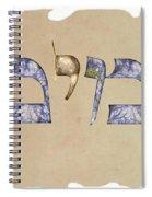 Hebrew Calligraphy- Yemima Spiral Notebook