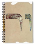 Hebrew Calligraphy- Yoram Spiral Notebook