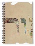 Hebrew Calligraphy- Yuri Spiral Notebook