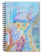 Hebrew Prayer- Nishmat Kol Chai Spiral Notebook