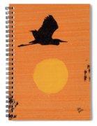 High Flyer Spiral Notebook
