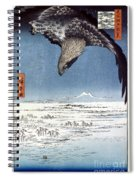 Hiroshige: Edo/eagle, 1857 Spiral Notebook