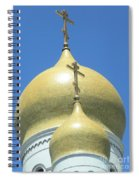 Holy Virgin Cathedral In San Francisco Spiral Notebook