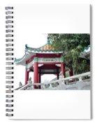 Hong Kong Temple Spiral Notebook