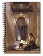 In The Mosque Spiral Notebook